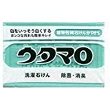 株式会社東邦 ウタマロ 洗濯用石けん 133g×10個セット