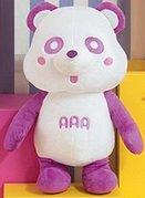AAAパンダ スペシャルBIGぬいぐるみ2  ~宇野実彩子~ 紫 パープル