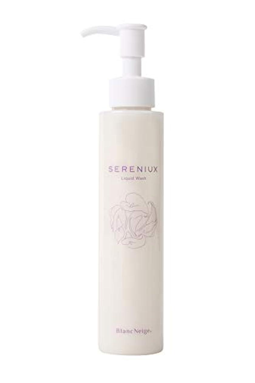BlancNeige(ブランネージュ) セレニュ リキッドウォッシュ 天然ローズハーブが香る液体洗顔フォーム。三室型電解水使用。 150g