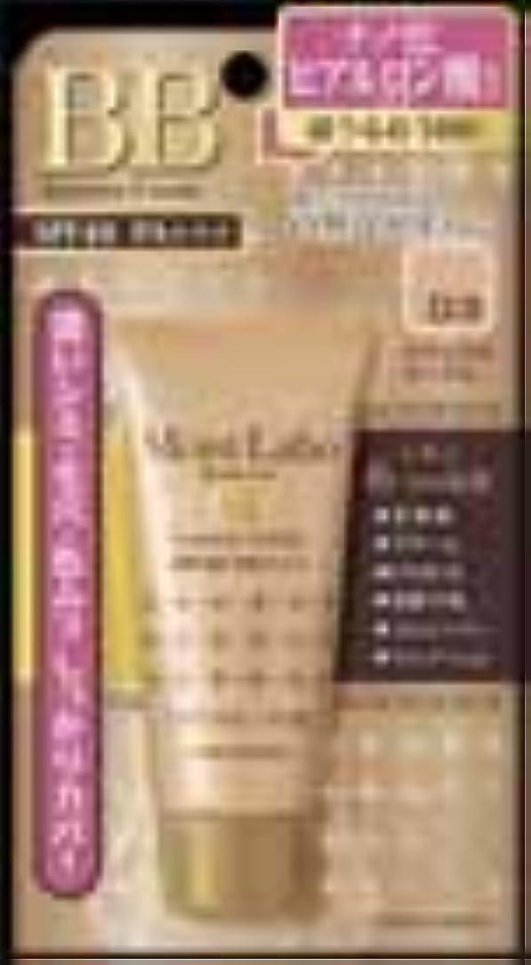 火山学カセット熟達明色化粧品 モイストラボ BBエッセンスクリーム ナチュラルオークル 33g×48点セット (4902468232022)