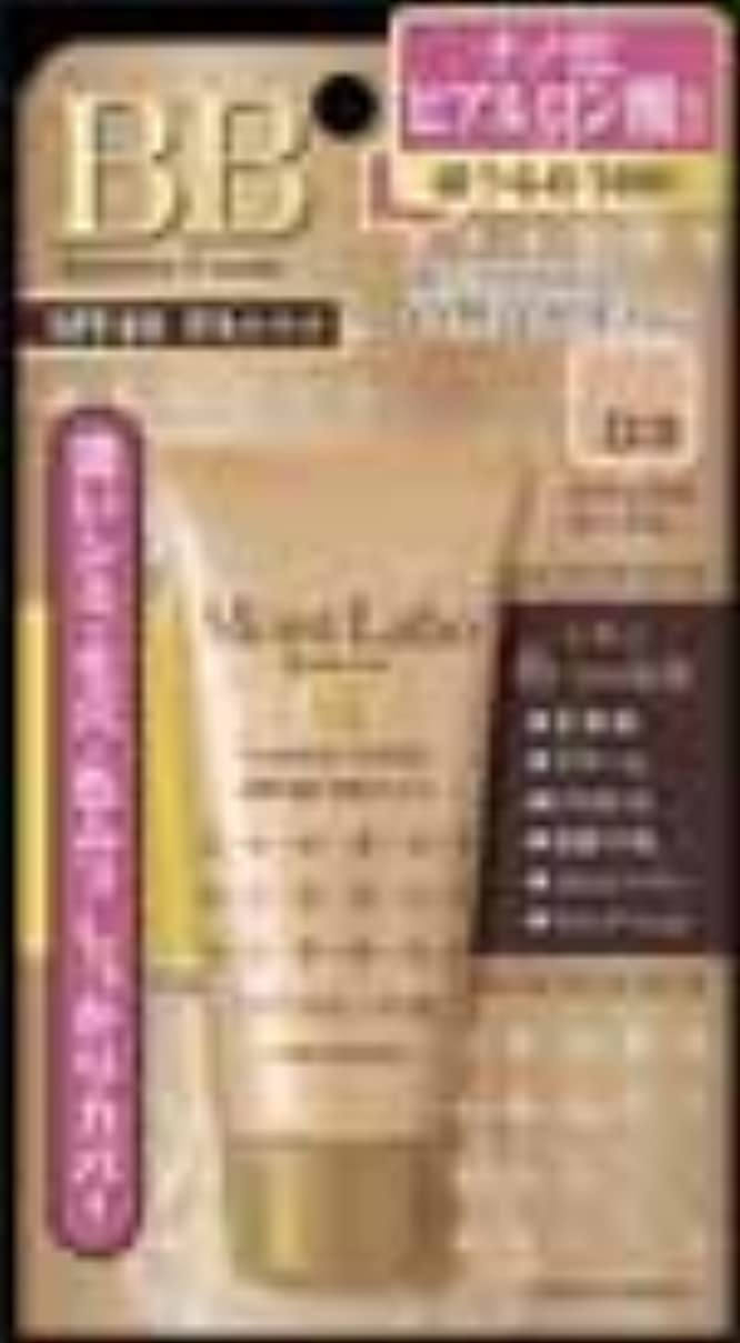 カード健康倫理的明色化粧品 モイストラボ BBエッセンスクリーム ナチュラルオークル 33g×48点セット (4902468232022)