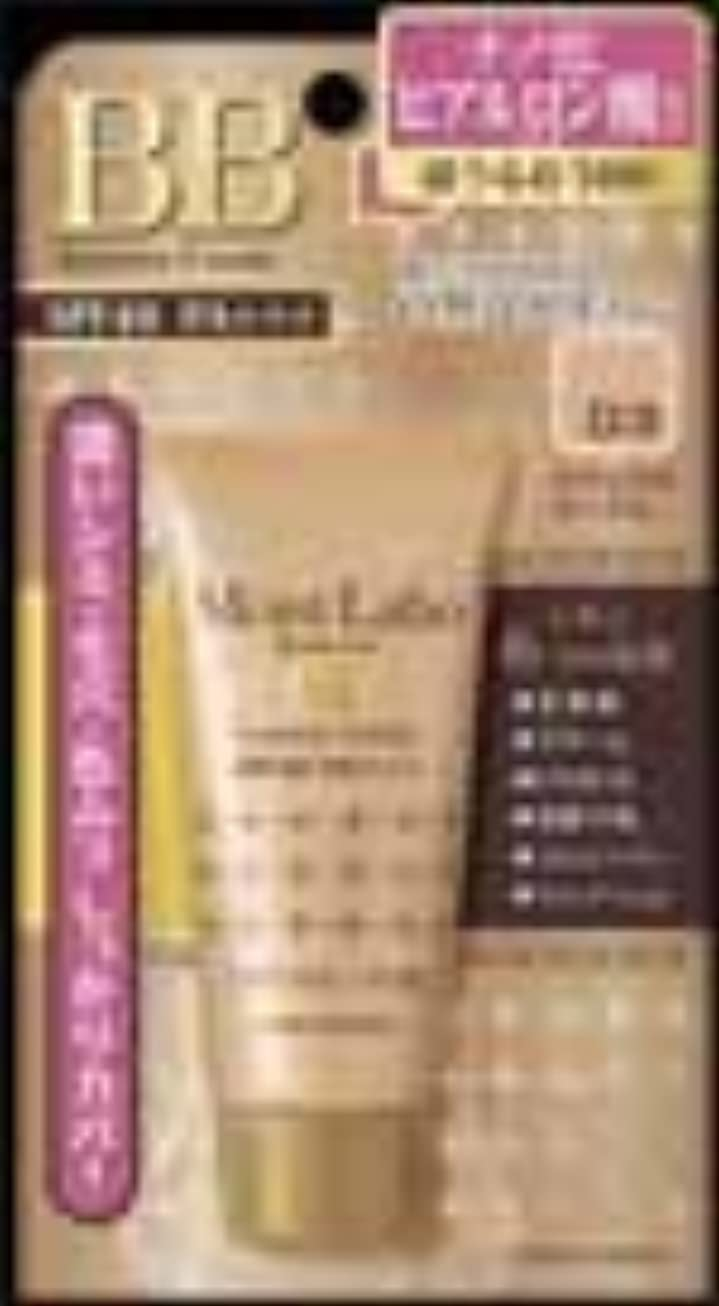 こどもセンターサポート豊富明色化粧品 モイストラボ BBエッセンスクリーム ナチュラルオークル 33g×48点セット (4902468232022)