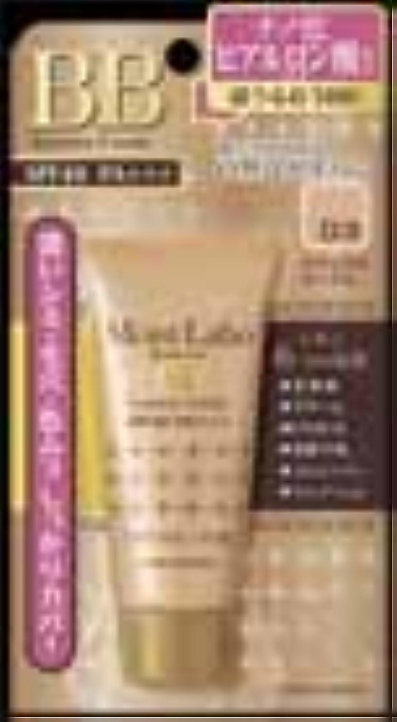 風邪をひく船員テスピアン明色化粧品 モイストラボ BBエッセンスクリーム ナチュラルオークル 33g×48点セット (4902468232022)