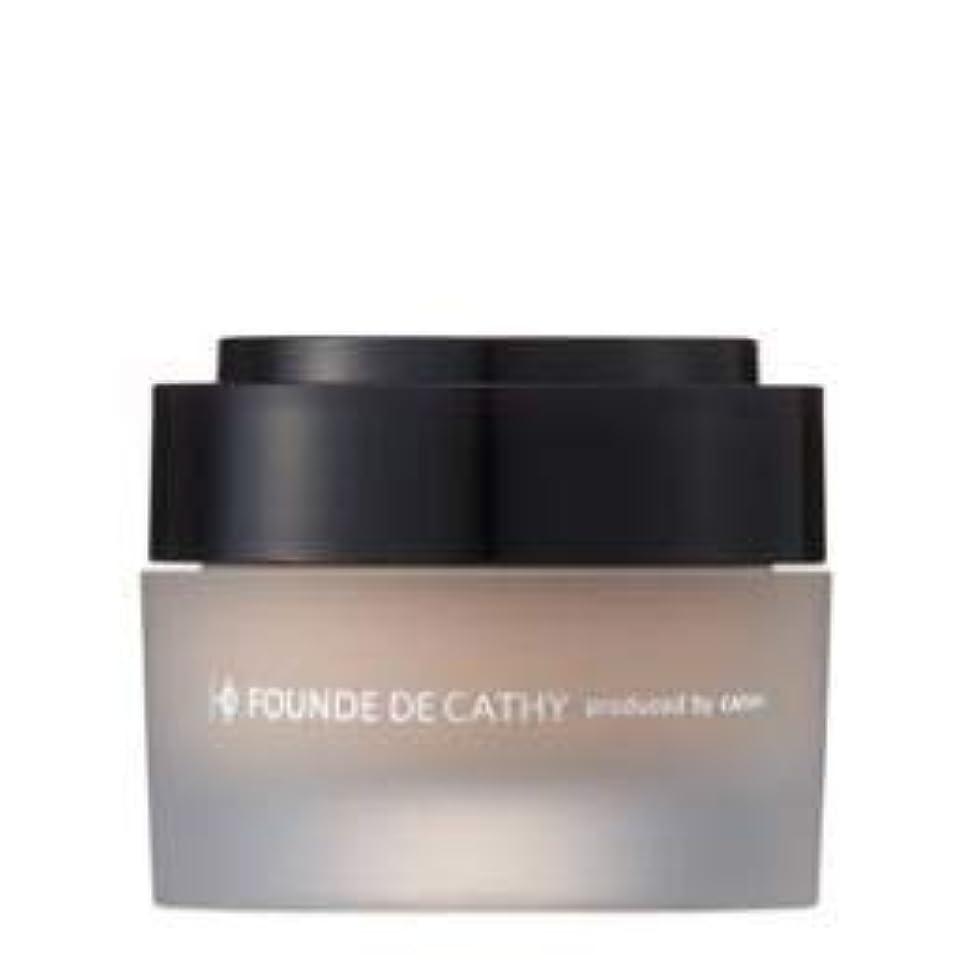 和らげる慈悲深い黒くするカシー化粧品 HO ファンデドゥ カシーF P14