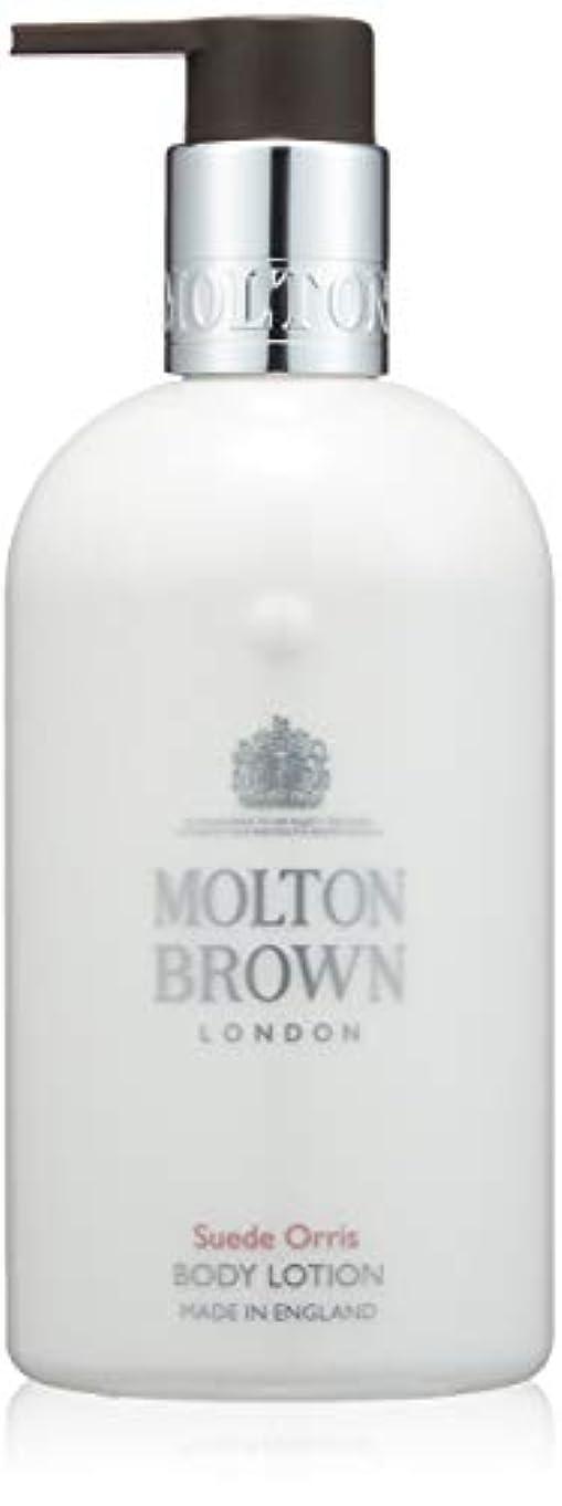 溶接に向かってブラウズMOLTON BROWN(モルトンブラウン) スエード オリス コレクションSO ボディローション