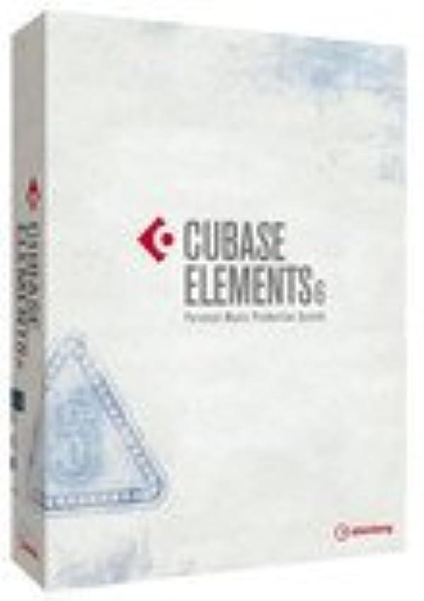 釈義高く護衛Cubase Elements 6 アカデミック版 輸入版