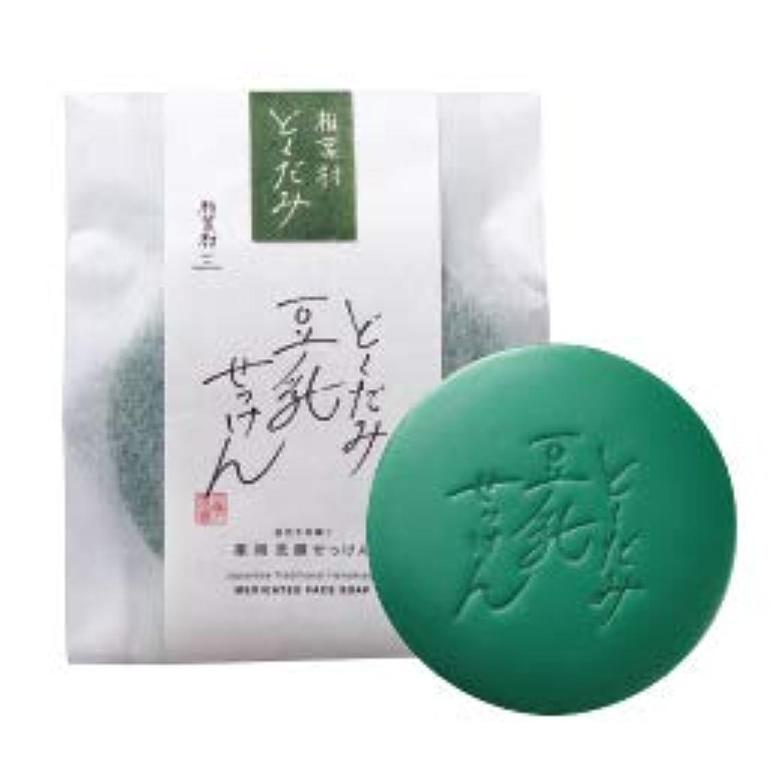 【医薬部外品】豆腐の盛田屋 薬用どくだみ豆乳せっけん 自然生活 100g