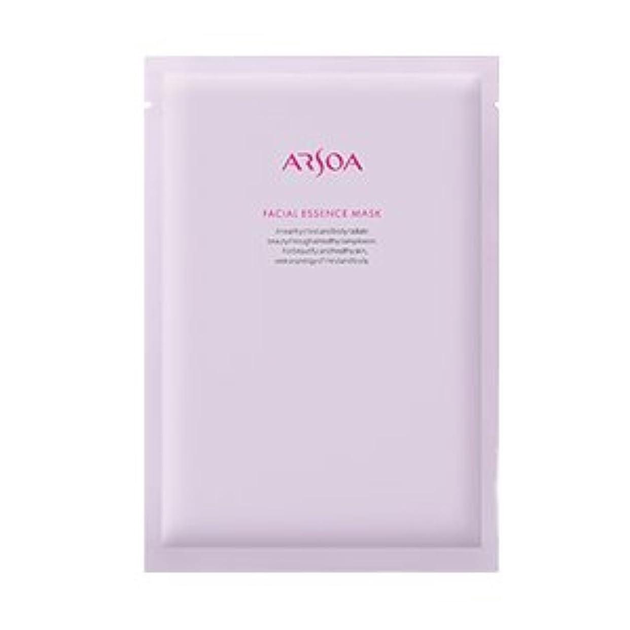 クラシカルグレー代表してアルソア フェイシャル エッセンス マスク(保湿シートマスク) 30ml×1枚 外箱なし ARSOA