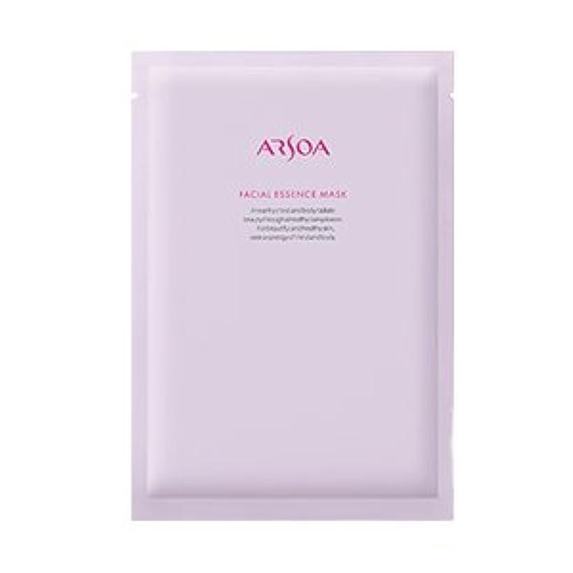 渇き純粋な血アルソア フェイシャル エッセンス マスク(保湿シートマスク) 30ml×1枚 外箱なし ARSOA