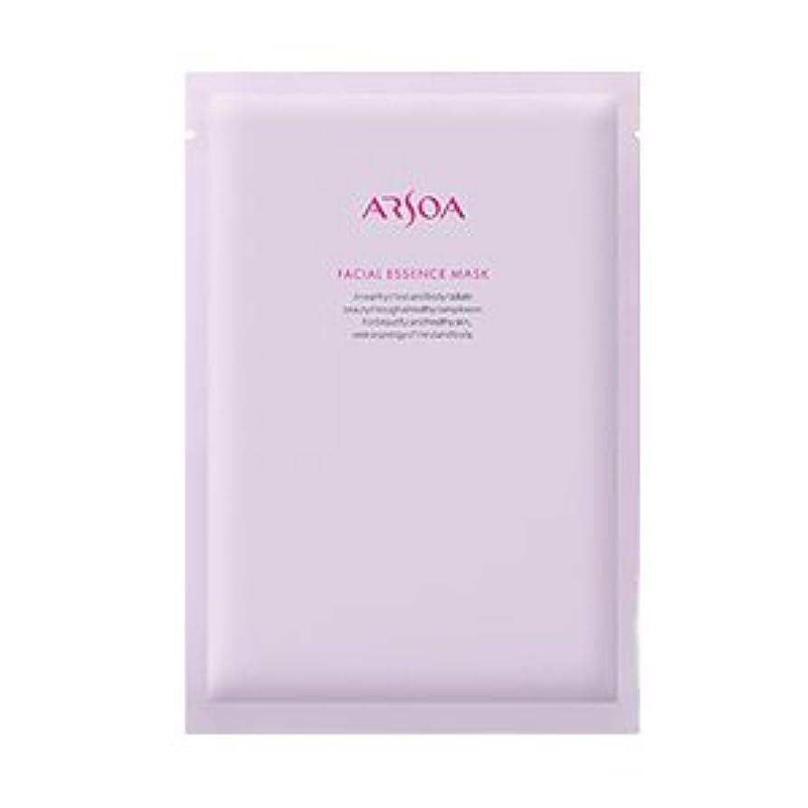 指セージ冷淡なアルソア フェイシャル エッセンス マスク(保湿シートマスク) 30ml×1枚 外箱なし ARSOA