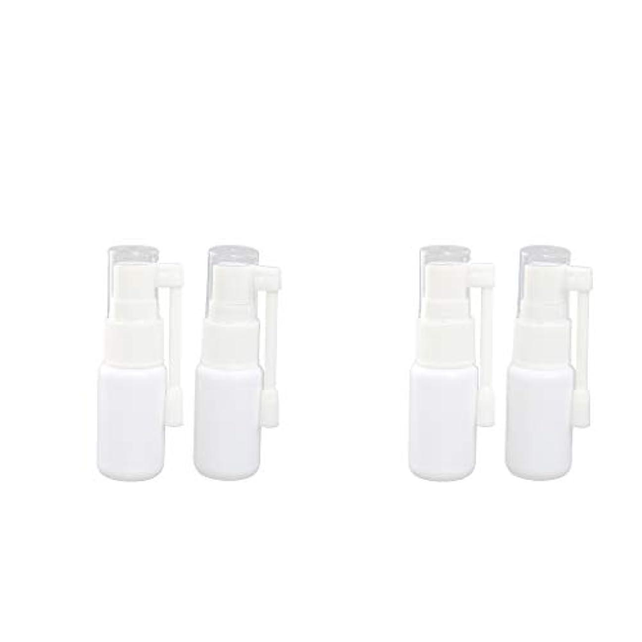 ミリメートルのホストオプションBaoblaze スプレーボトル 20ml 点鼻噴霧 アトマイザー のどスプレーボトル 細かいミスト 4個セット