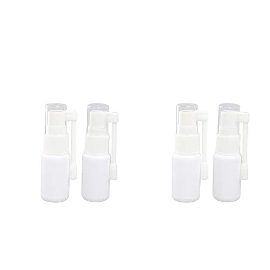 露出度の高い見捨てられたほとんどの場合アトマイザー ボトル 点鼻スプレーボトル 喉スプレー ミストボトル のどスプレーボトル