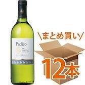 パディコ 白 Padico Blanc 『12本セット』