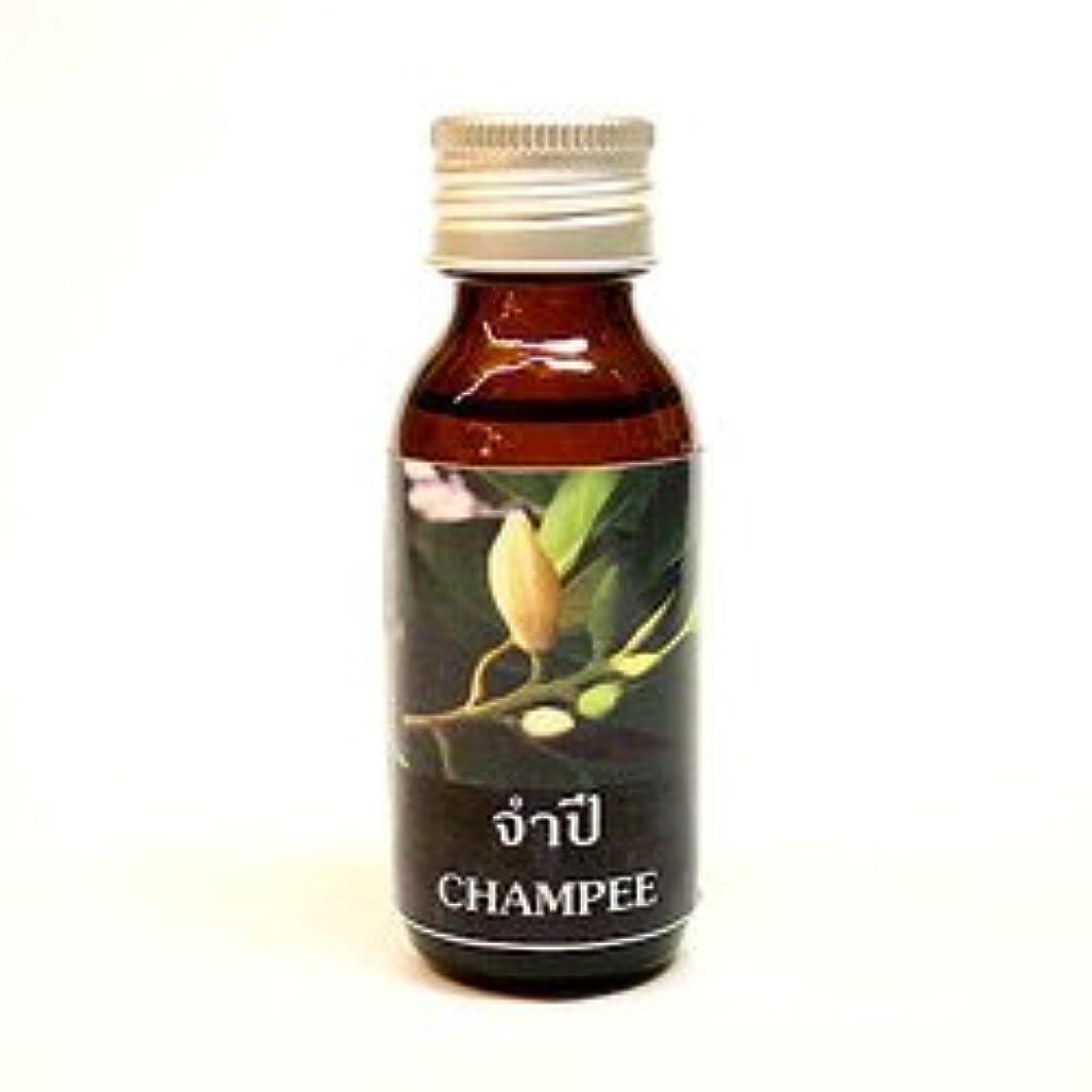 チャンピー〔CHAMPEE〕 アロマテラピーオイル 30ml アジアン雑貨