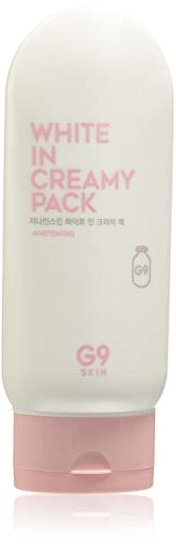 満足させるシェフ原理G9SKIN(ベリサム) White In Creamy Pack 200ml ホワイト イン クリーミーパック