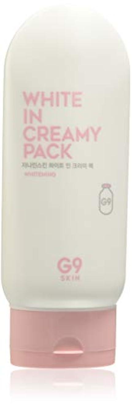 誰も北方満たすG9SKIN(ベリサム) White In Creamy Pack 200ml ホワイト イン クリーミーパック