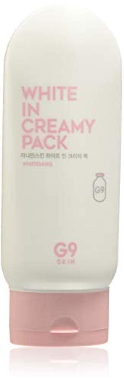 反論者スーツ定期的なG9SKIN(ベリサム) White In Creamy Pack 200ml ホワイト イン クリーミーパック