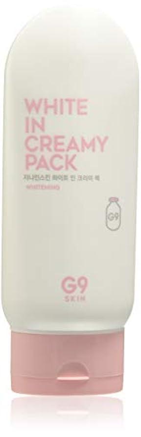 保持する背景もG9SKIN(ベリサム) White In Creamy Pack 200ml ホワイト イン クリーミーパック