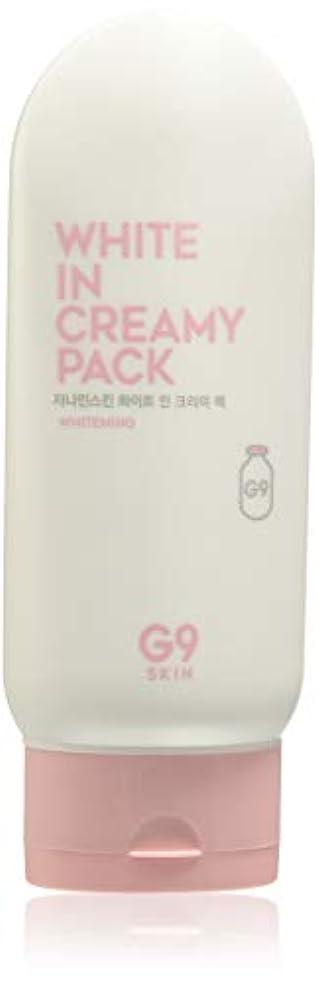 疼痛スクレーパーマザーランドG9SKIN(ベリサム) White In Creamy Pack 200ml ホワイト イン クリーミーパック