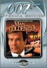007/黄金銃を持つ男〈特別編〉 [DVD]