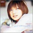 シングルV 「サヨナラのLOVE SONG」 [DVD]