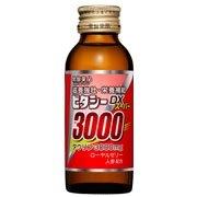(医薬品画像)ビタシーDX Super(ビタシー3000)