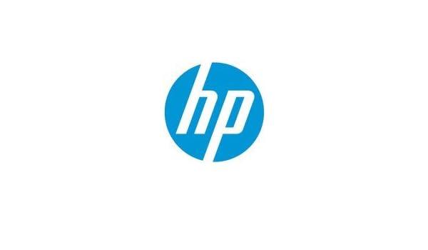 C5956-67380 HP ASSY-HARNESS DATA PATH