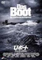U・ボート ディレクターズ・カット [DVD]