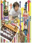 Stand UP!!(3) [DVD]