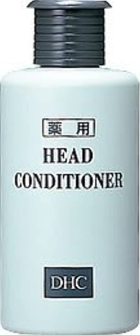 面倒不機嫌そうなずるい【医薬部外品】 DHC薬用ヘッドコンディショナー