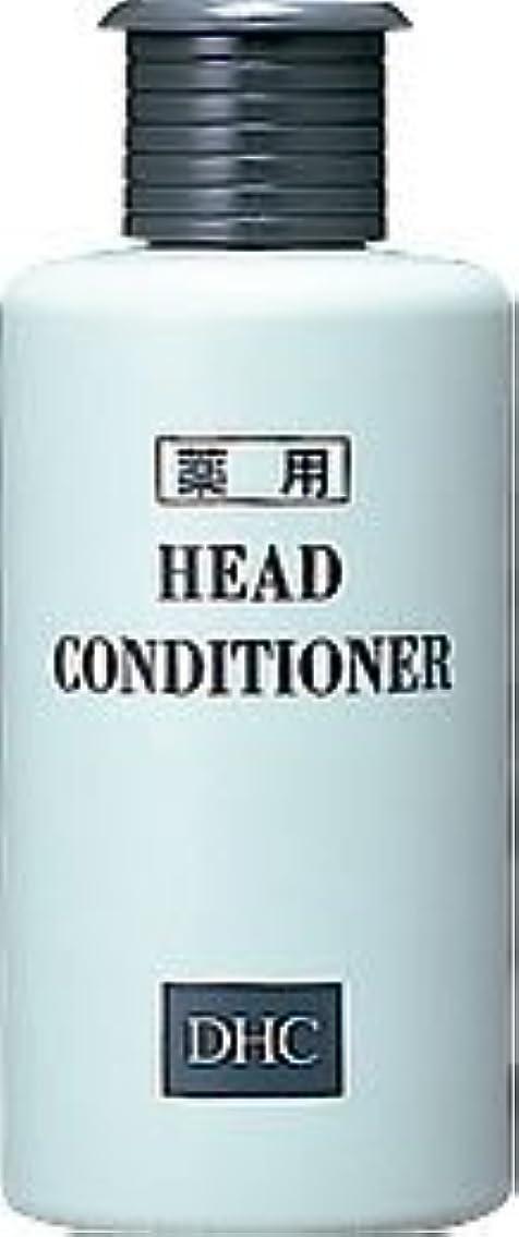 寝室を掃除するコントロール心理的【医薬部外品】 DHC薬用ヘッドコンディショナー