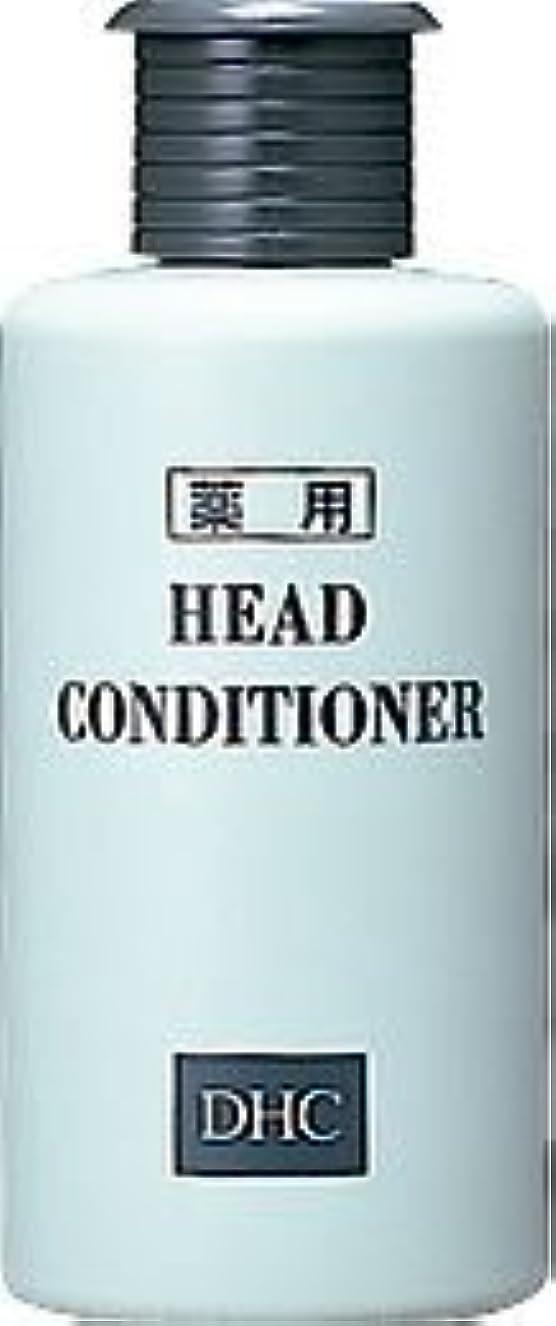 部族戦闘着陸【医薬部外品】 DHC薬用ヘッドコンディショナー
