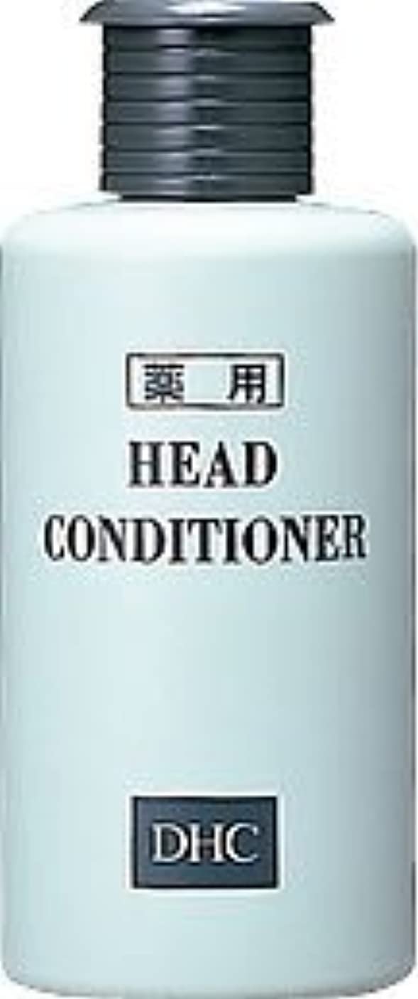 区画あたたかい形【医薬部外品】 DHC薬用ヘッドコンディショナー