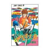 Mr.FULLSWING (1) (ジャンプ・コミックス)