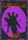 バンドスコア BOOWY/GIGS JUST A HERO TOUR 1986(武道館ライブ) (バンド・スコア) (楽譜)