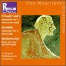 Tchaikovsky: Symphony No.5, Nutcracker Suite, Brahms: Symphony No.3 & Rehearsals