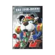 ヤッターマン DVD-BOX1