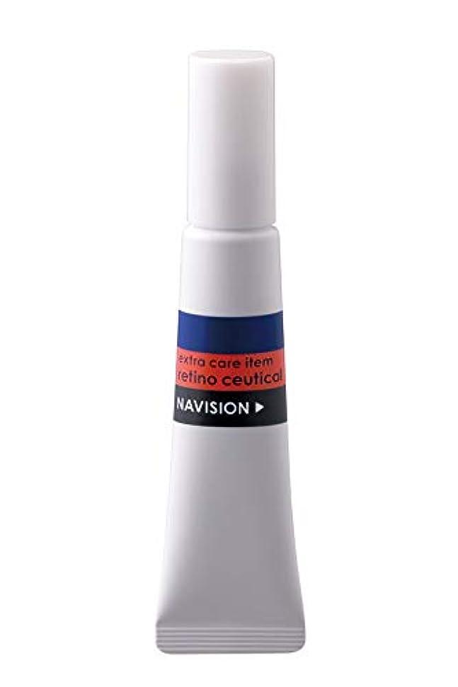 賠償狂人主導権ナビジョン NAVISION レチノシューティカル(医薬部外品) ~ハリと弾力のある肌を実感