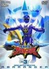 スーパー戦隊シリーズ 爆竜戦隊アバレンジャー Vol.3[DVD]