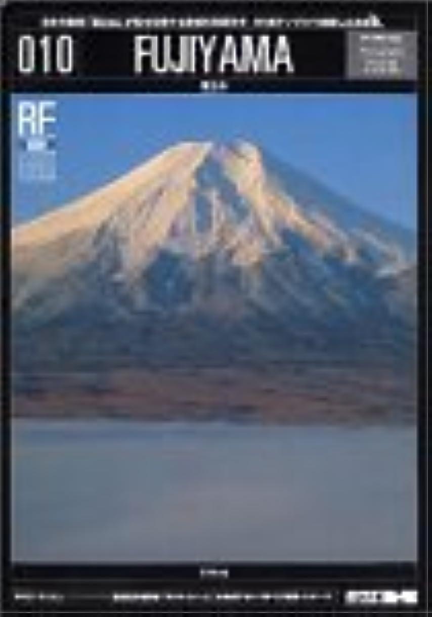 ファセット銃合併症DEX-H 010 Fujiyama