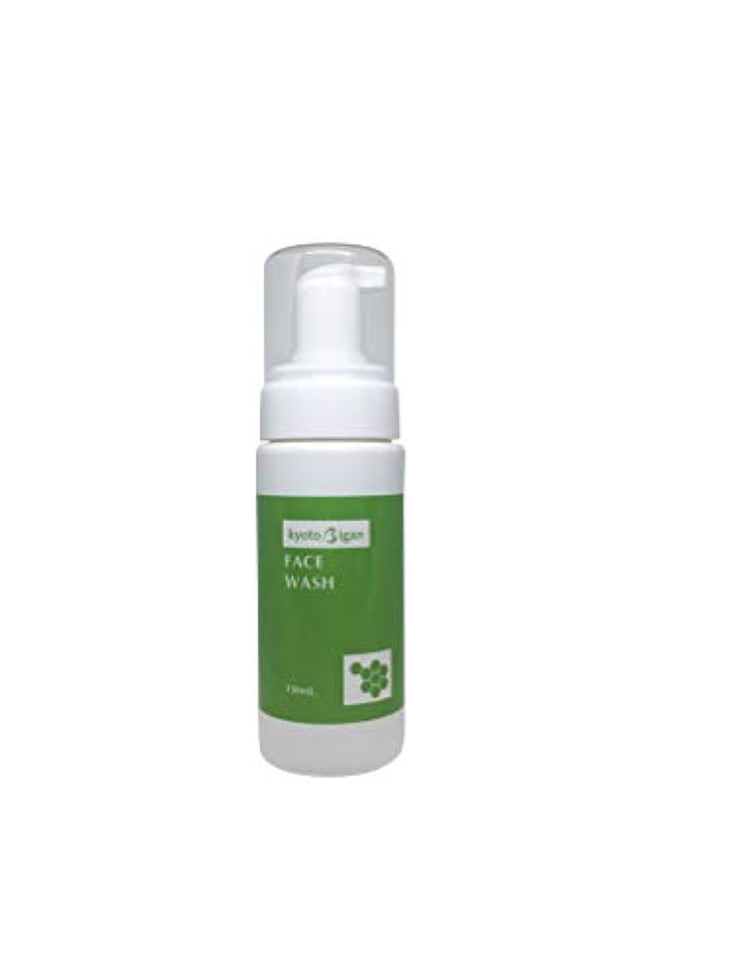 苦しみ経度南方のフェイスウォッシュ(泡の洗顔料,敏感肌乾燥肌対応,ローヤルゼリーハーブエキス配合)