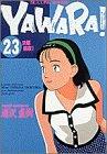 Yawara! (23) (ビッグコミックス)