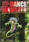 DANCE DELIGHT Remix DANCE MONSTER WORLD FREE STYLE SIDE 2 [DVD]