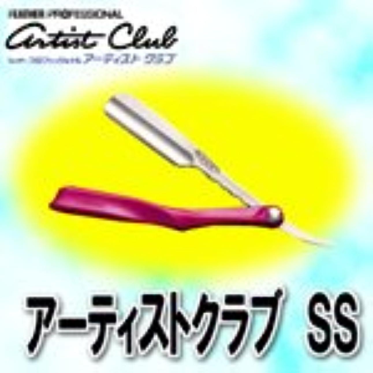 ネスト石膏ガウンFEATHER フェザー アーティストクラブSS レザー ワイン 【プロフェッショナル】