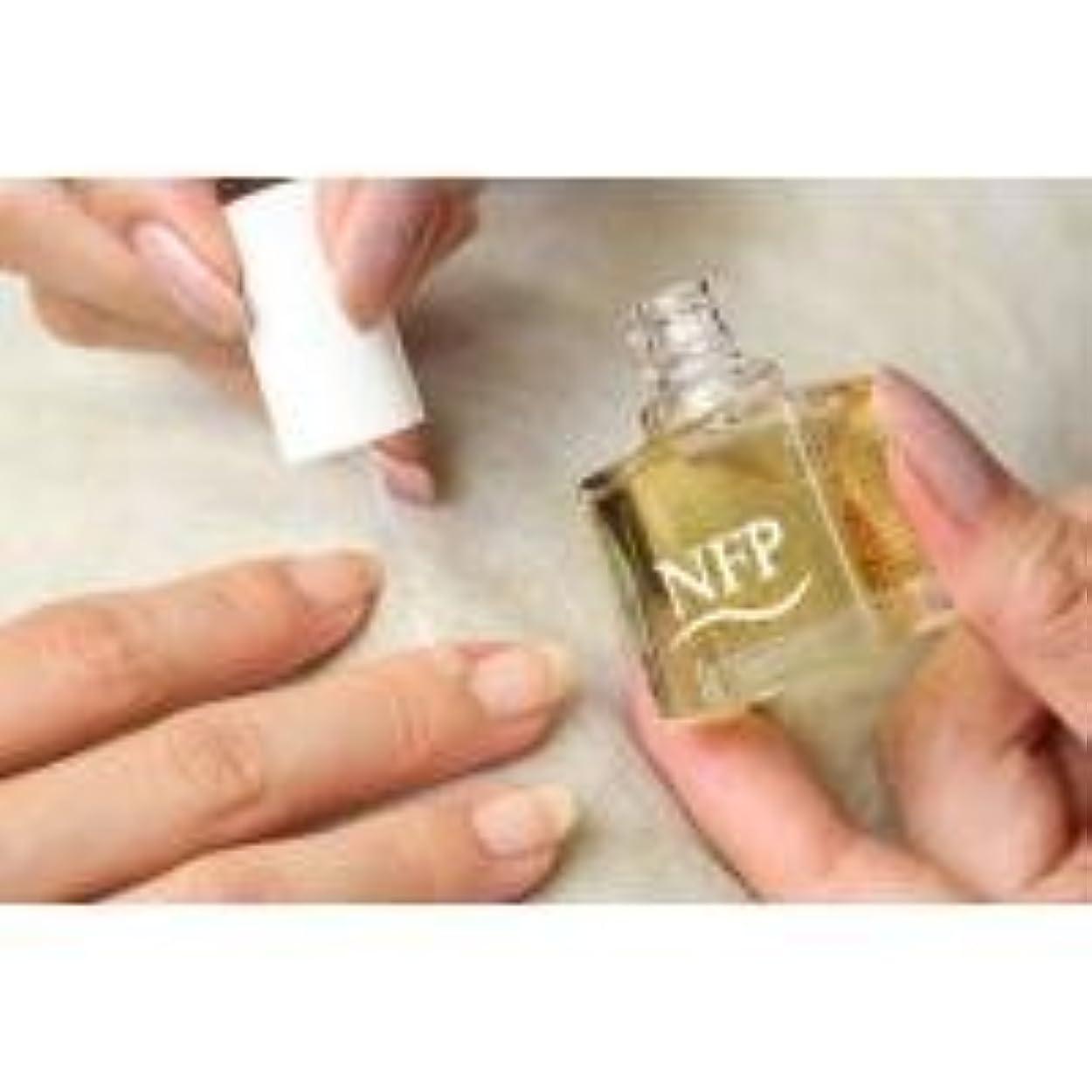 アリ支出レジデンスNFP+キューティクルオイル昼用(爪の栄養剤)