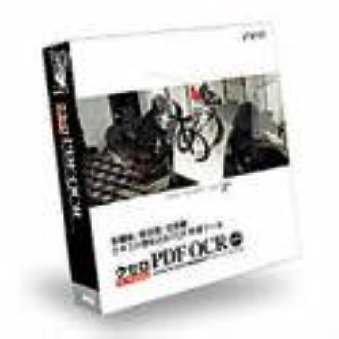 感謝祭アジアスポーツマンクセロ PDF OCR Ver.1.3