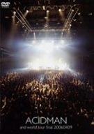 and world tour final 20060409 [DVD]