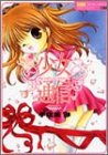 [宇佐美渉] 少女通信―The cutie girl network