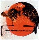 「めくれたオレンジ」東京スカパラダイスオーケストラのテーマは○○?歌詞の意味を解釈!田島貴男も登場☆の画像