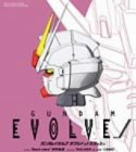 GUNDAM EVOLVE MONTHLY THEME SONG 1 October-November
